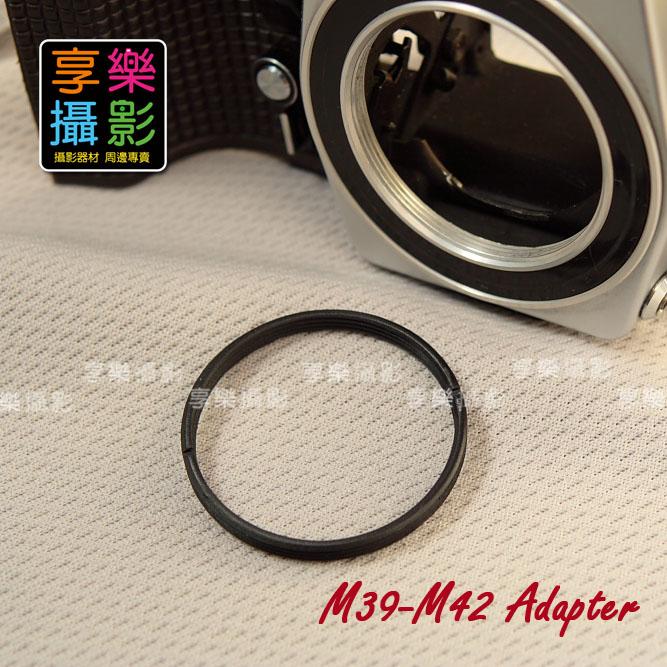 [享樂攝影]M39 鏡頭轉 M42機身 轉接環 黑色