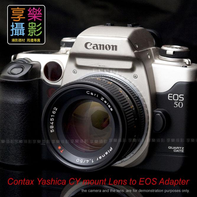 [享樂攝影] Carl Zeiss Contax Yashica鏡頭轉接 Canon 佳能 EOS ( EF 接環) C/Y  5D 5D2 5D3 50D 40D 1000D 500D