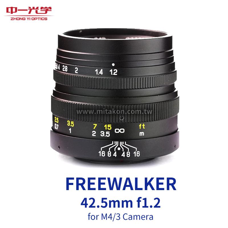 [享樂攝影] 中一光學FREEWALKER 42.5mm F1.2 for M4/3微單眼鏡頭 Micro 4/3 panasonic olympus等效85mm 大光圈人像
