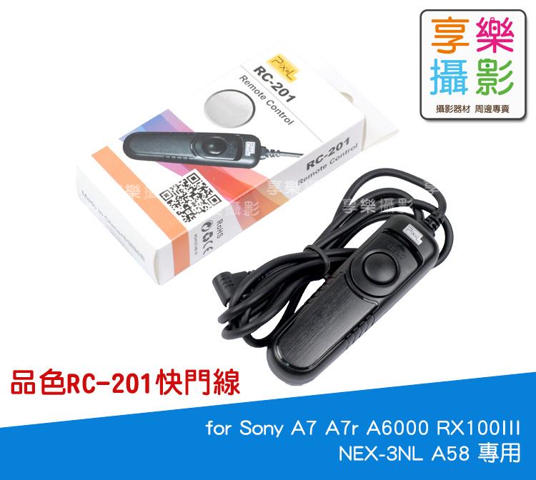 [享樂攝影]Pixel 快門線 RC-201 S2 for Sony A7 A7r A6000 RX100 M2 M3 NEX 3NL A58 A3000 HX300  品色 RM-VPR1