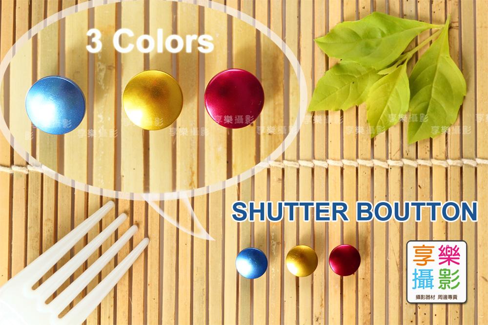 [享樂攝影]New Style! mini糖果快門按鈕 風格快門鈕 金屬材質 藍 桃紅 紅 金 凸面 10mm Fuji X-E1 X-pro X100  X100s lomo leica 底片機