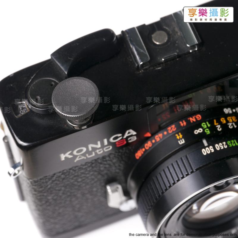 [享樂攝影] 傳統單眼機械相機快門鈕-15mm 霧面 鐵灰色 外接快門按鈕 手動相機 Lomo相機 只要有標準螺孔式快門孔都可以用喔!