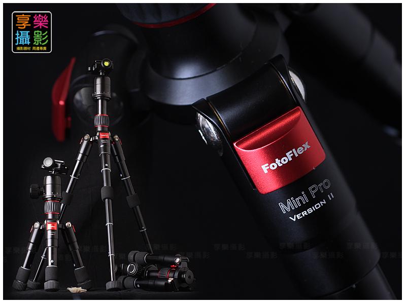 [享樂攝影]FotoFlex Mini Pro V2迷你三腳架 含雲台 攜帶式專業迷你腳架 微距 輕巧 收納僅18cm 可參考Mini-Pro腳架 MiniPro
