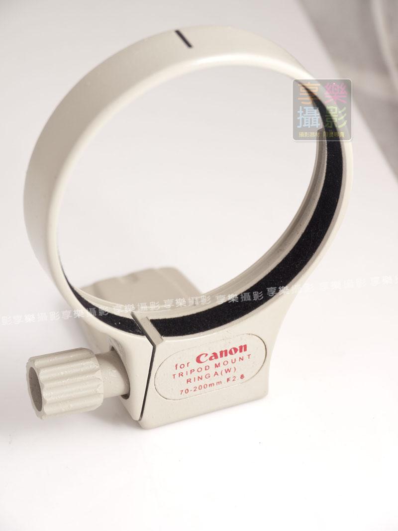 [享樂攝影] Canon EF 70-200mm F2.8 L IS USM 小白 腳架環 tripod ring 螺鎖式 鋁合金