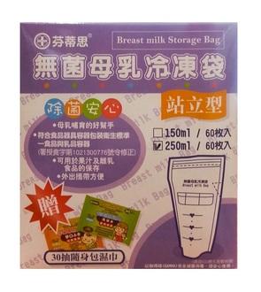台灣【芬蒂思】母乳冷凍袋(250ml-60入)