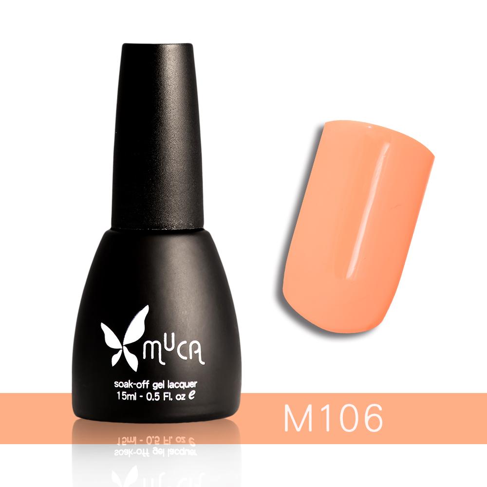 Muca沐卡 即期光撩凝膠指甲油 M106(15ml)