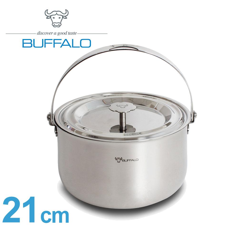 【牛頭牌】15人份電鍋專用調理鍋21cm