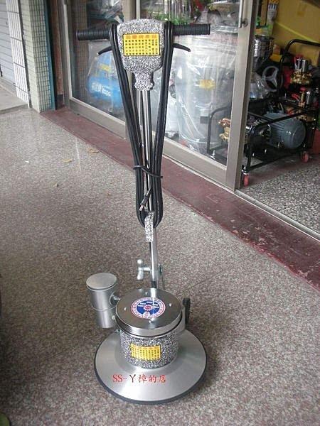 盈慶14英吋強力型地板打臘機附滴油器/地板打蠟機-微動開關機種-3/4HP(含稅價)