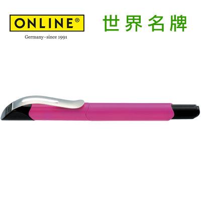 德國原裝進口 Online 學院鋼筆 21966 - 亮粉色EF /支