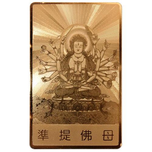 準提佛母(準提觀音)-特殊燙金反光隨身護身卡/唐卡(PBC058)