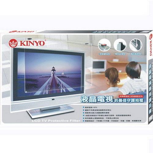 KINYO 耐嘉 42吋 LCD液晶 電視 寬螢幕 光學級 保護鏡