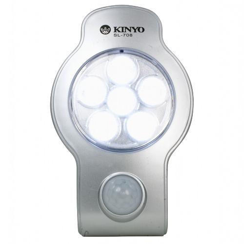 【KINYO】簡易雙弧造型6燈泡智慧光控LED感應燈(SL-708)