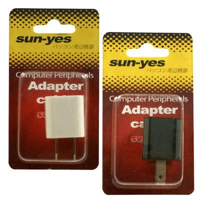 順悅 SUNYES 家用 110V 電源 轉 USB 變壓器 1000mA 大輸出 -黑 / 白