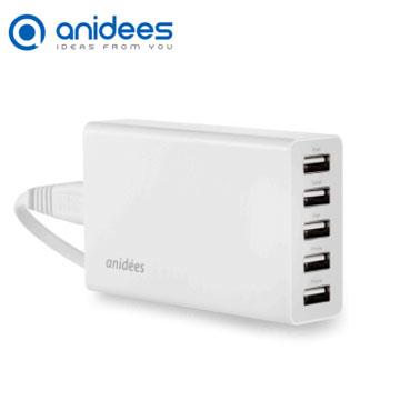 anidees 5 port 5A USB桌上型電源充電器 - 白色