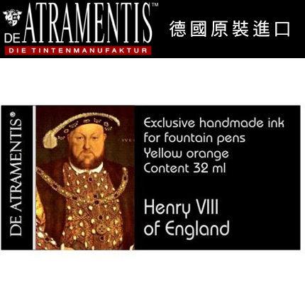 德國 JANSEN 手工墨水 #1159 亨利八世(橘黃) / 瓶
