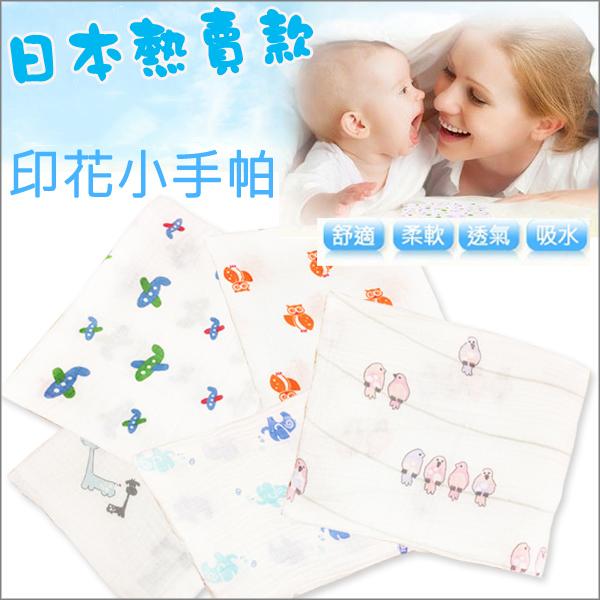 紗布巾手帕餵奶巾洗澡巾日本高密度卡通兒童手套/買四送一【JoyBaby】