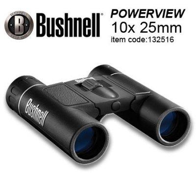 """美國倍視能 Bushnell PowerView系列 10X25 雙筒望遠鏡 (132516)""""正經800"""""""