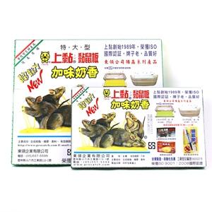 【珍昕】 上黏 加味奶香黏鼠板系列~2種尺寸(大.小)2入