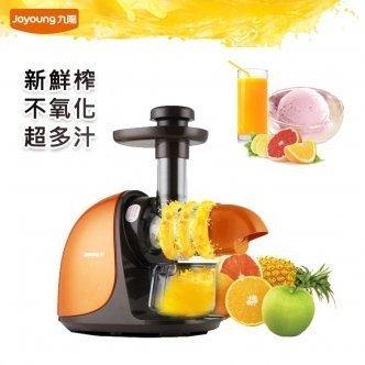 giligo 九陽蔬果慢磨原汁機JYZ-E15VM 送冰果套件組+Joseph Gadget 削皮組+秤