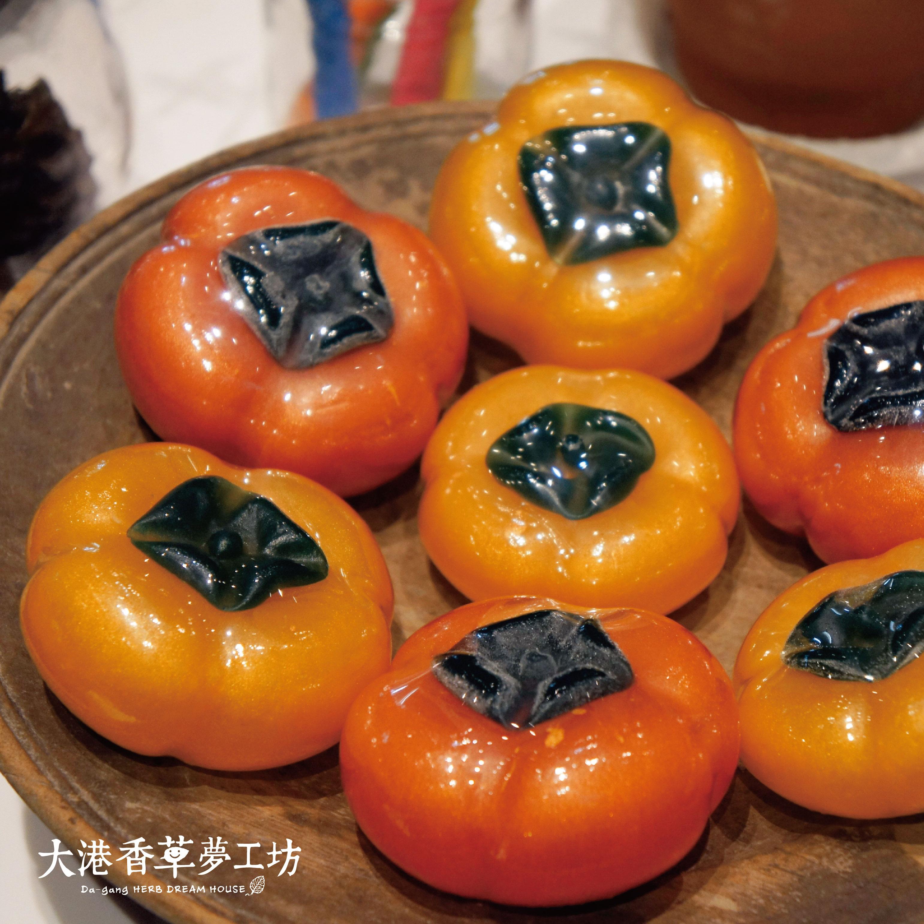 【柿柿如意皂】二入组