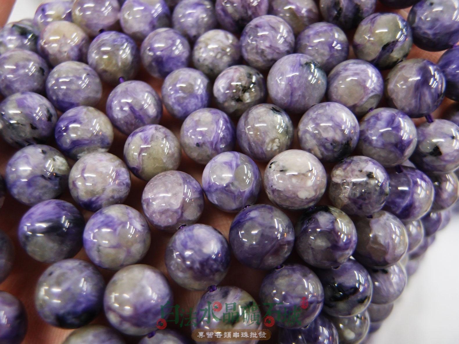 白法水晶礦石城 俄羅斯 天然-紫龍晶 10mm 串珠/條珠 首飾材料