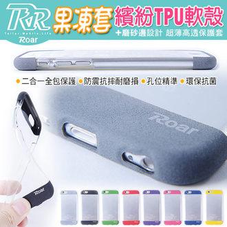 三星Galaxy A7 手機套 韓國Roar 超薄繽紛TPU果凍殼 Sumsung A7000 電鍍磨砂矽膠軟殼保護殼【預購】