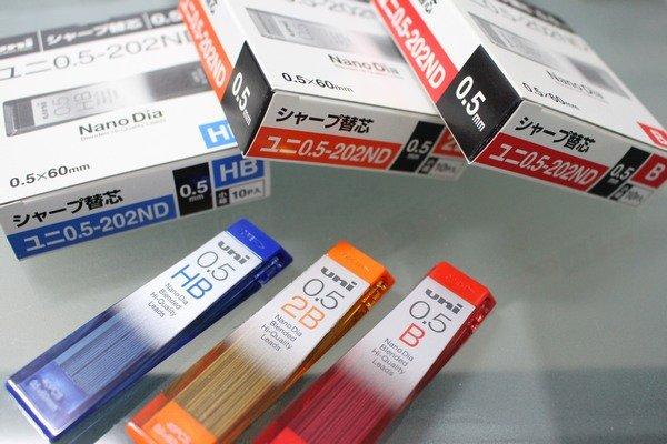 三菱 uni 202ND 自動鉛筆芯 0.5mm 鉛筆替芯 筆芯/一小筒入{定55}