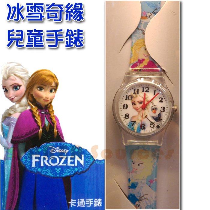 【禾宜精品】~正版~ 迪士尼 冰雪奇緣 FROZEN 手錶 兒童錶 休閒錶 卡通錶 生活百貨 (fz-7629)