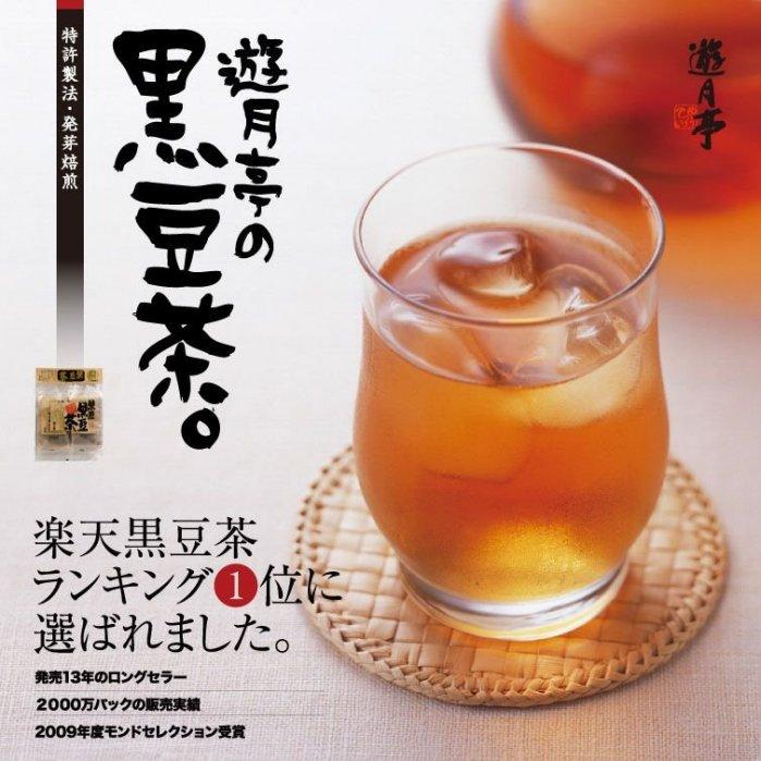 日本 遊月亭 黑豆茶 10包x12g-現貨