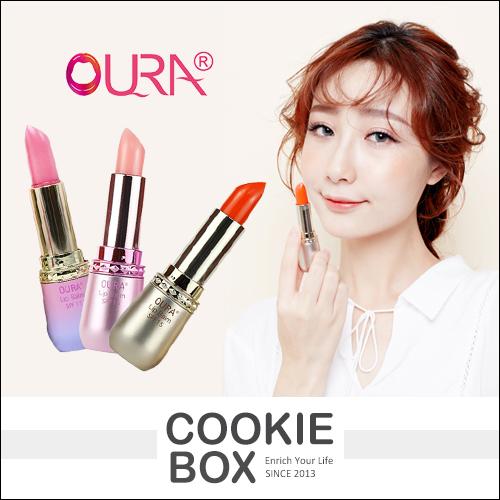 韓國 歐米拉 OURA 馬油 保濕 唇膏 3.3g 唇彩 滋潤 變色 撫平 唇紋 交換禮物 聖誕 *餅乾盒子*