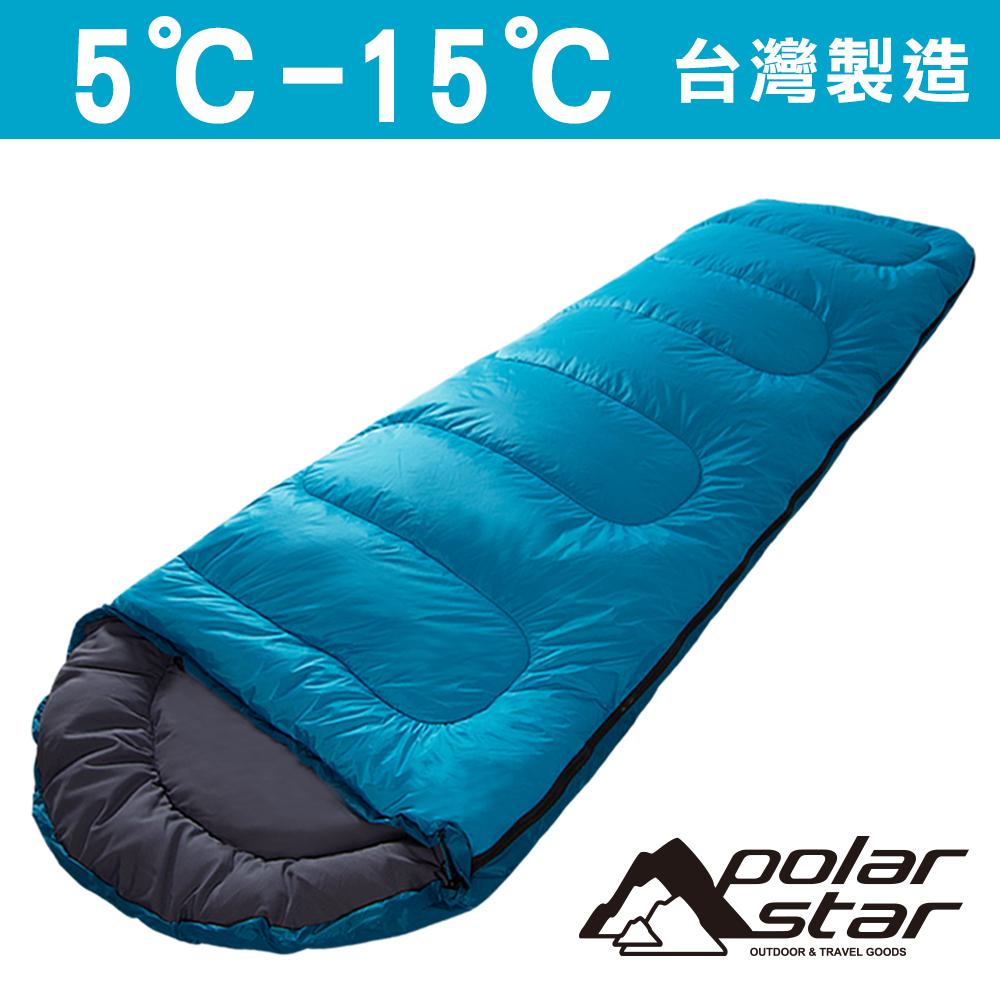 【台灣製】PolarStar 羊毛睡袋 800g 『藍綠』 露營│登山│戶外│度假打工│背包客 P16732