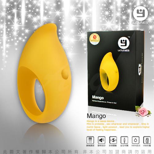 ◤按摩棒情趣按摩棒變頻按摩棒◥WOWYES 芒果 Mango 5段變頻 G點按摩棒 黃色