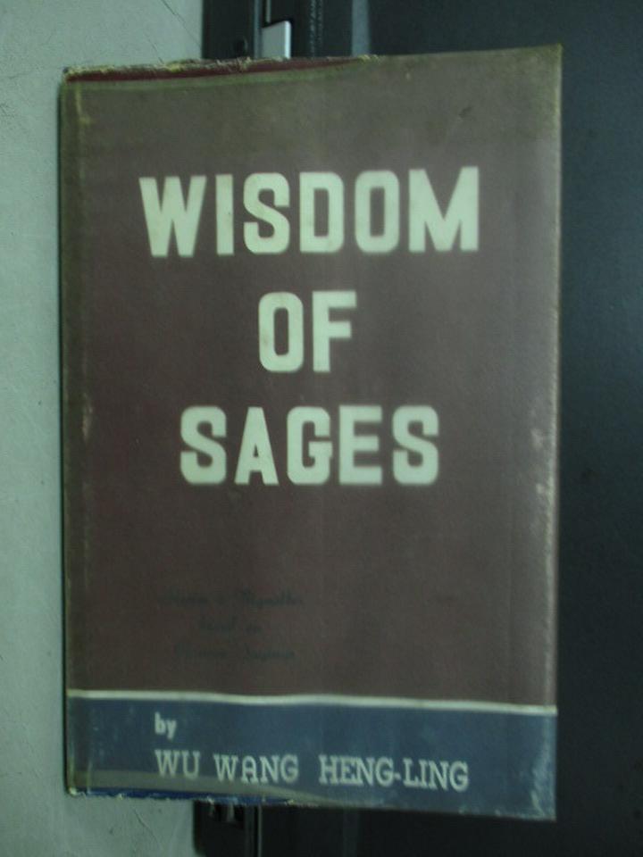 【書寶二手書T2/原文書_KQR】Wisdom of sages_Wu wang heng-long