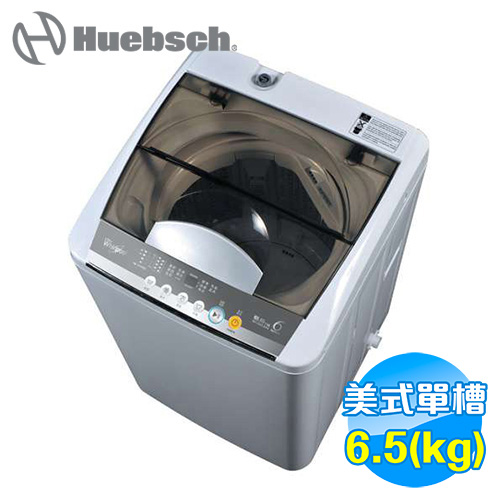 惠而浦 Whirlpool 6.5公斤單槽洗衣機 WV65AN
