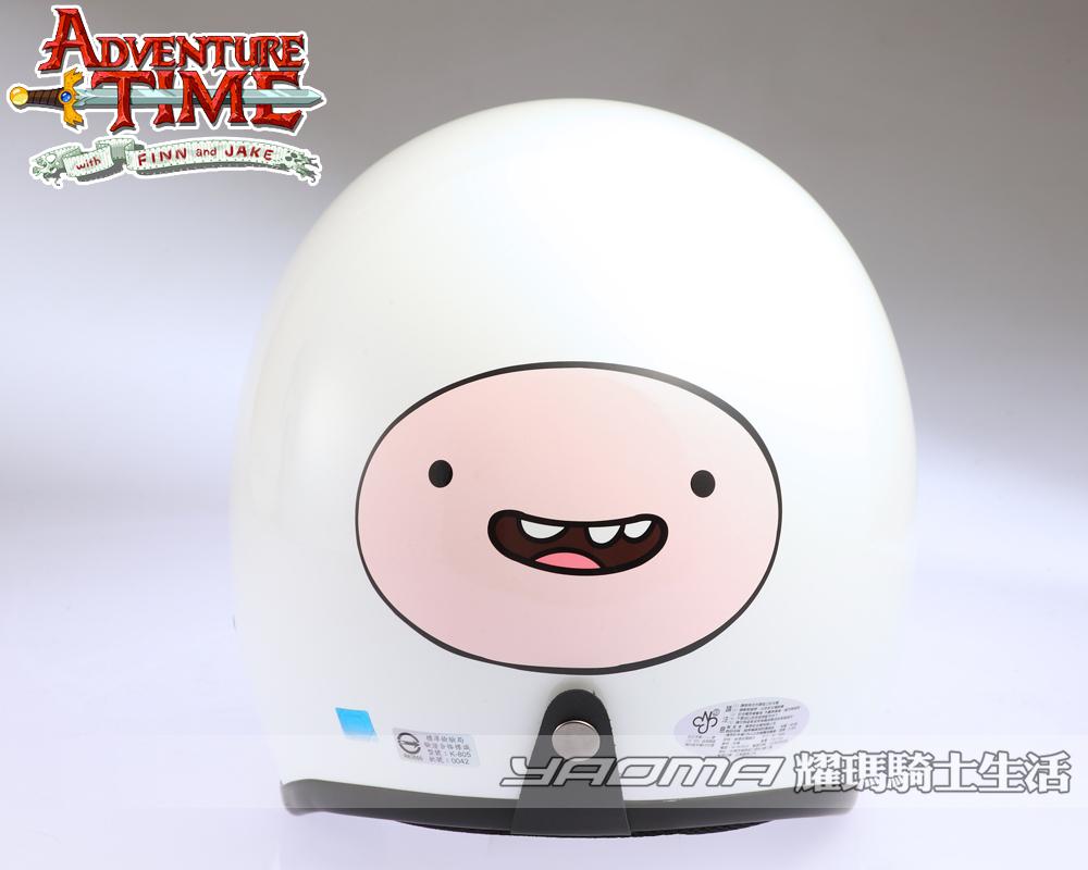 KK華泰安全帽_復古帽   Adventure Time【探險活寶】- 阿寶 Finn and Jake 安全帽『耀瑪騎士生活機車部品』