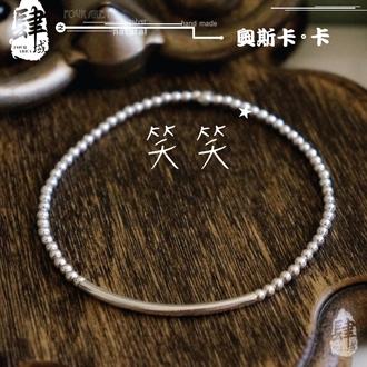 【肆域】Four Area 奧斯卡。卡 925純銀手鍊 銀飾 Silver 不過敏 笑笑 微笑 彎管 銀珠 2mm銀珠 珠子
