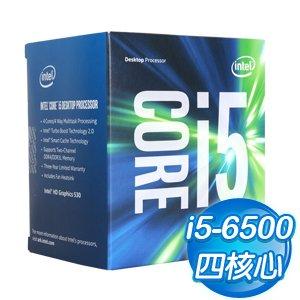 【 儲存家3C 】INTEL I5-6500  23.2G