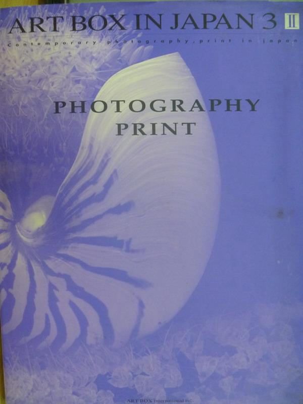 【書寶二手書T9/影視_WGW】Contemporary photography_Art Box in Japan 3