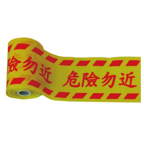【警示帶】警示帶 (黃底紅邊) 6×70M (危險勿近)