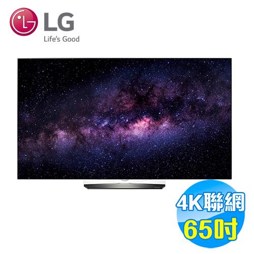 LG 65吋4K HDR OLED智慧聯網液晶電視 OLED65B6T