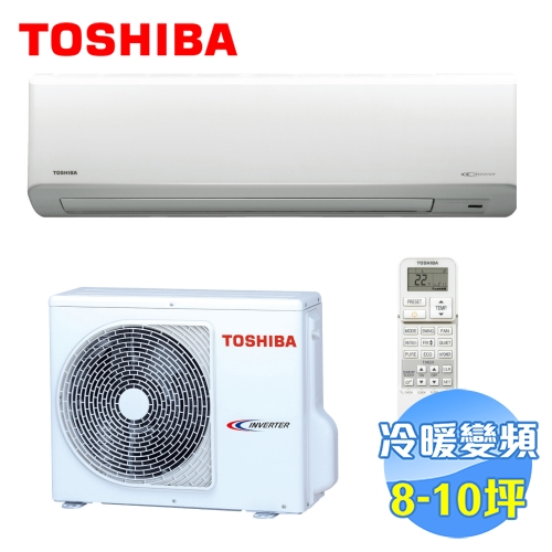 Toshiba 東芝 冷暖變頻一對一分離式冷氣 RAS-22N3AV2C / RAS-22N3KV2C
