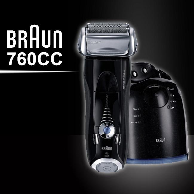 德國百靈BRAUN 7系列智能音波極淨電鬍刀760cc