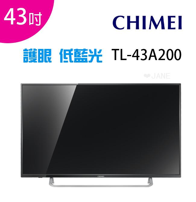 CHIMEI奇美 TL-43A200 43吋 FHD液晶顯示器+視訊盒
