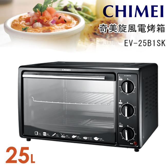 CHIMEI 奇美25L旋風電烤箱 EV-25B1SK
