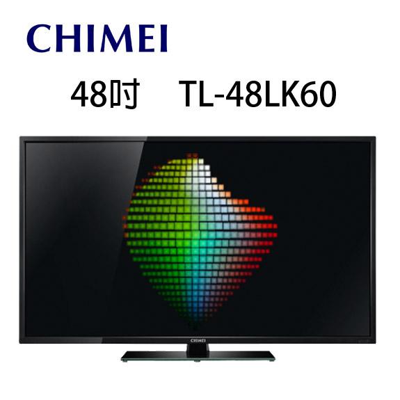 chimei奇美48吋led液晶显示器(tl-48lk60)