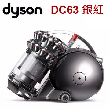 Dyson DC63  圓筒式吸塵器(銀紅)