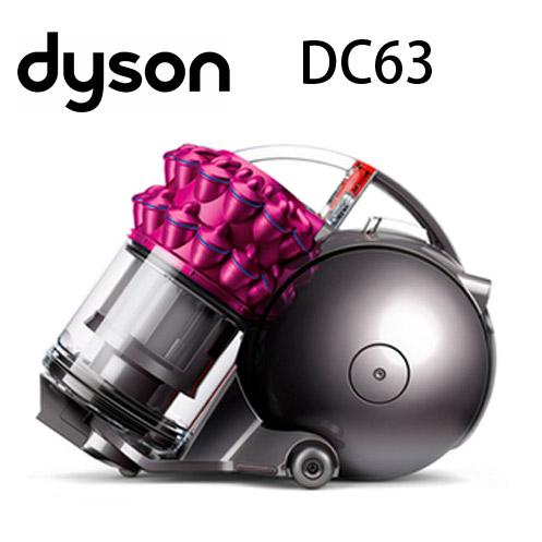 Dyson DC63  圓筒式吸塵器(桃紅)