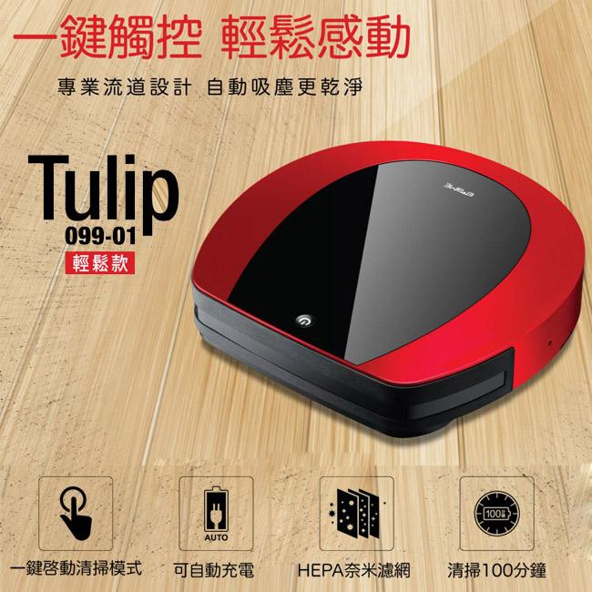 Tulip 099-01 輕鬆款  EMEME 掃地機器人吸塵器