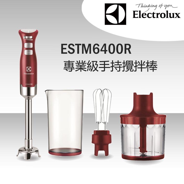 【限量3組】ESTM6400R  Electrolux 瑞典伊萊克斯 Ultramix/Pro手持攪拌棒+ UMB1A 多功能切碎杯碗 + DVD食譜 + UBJ1A 冰砂壺