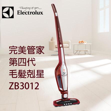 ZB3012 Electrolux 伊萊克斯 第四代完美管家毛髮剋星無線直立式吸塵器-魅力紅【買就送好拖一組(一拖三布)】